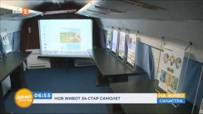 Нов живот за стар самолет - Ту 134 посреща посетители в Силистра