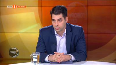 Атанас Пеканов: Липсващата визия в сектор Енергетика е това, което спъва изпращането в Брюксел на Плана за възстановяване