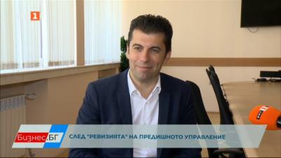 Кирил Петков: Не е прозрачен начинът на управление