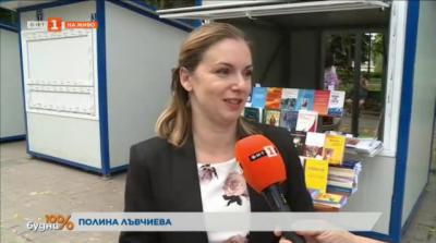 Русе става център на съвременната литература за три дни през септември