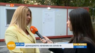 Какви са проблемите пред ковид зоните в София?