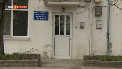 От днес триажната в Благоевград изпраща пациенти и за домашно лечение