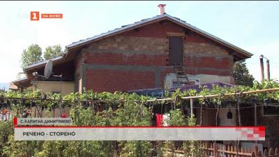 Семейството, чиято къща изгоря миналата година, е готово да се завърне отново у дома