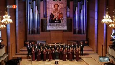 Химни на православието: Достойно ест