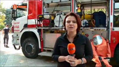 Денят на пожарникаря
