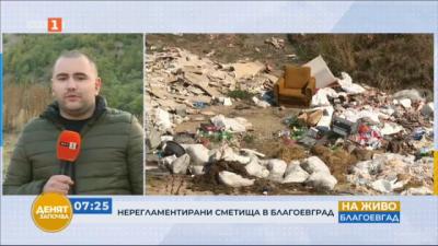 Пет нерегламентирани сметища изникнаха около Благоевград