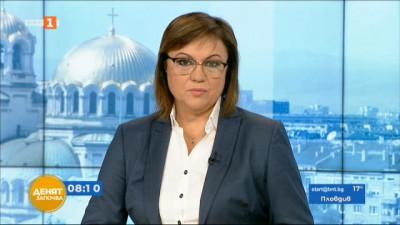Корнелия Нинова: Не се водят преговори с наши депутати за преминаването им в партията на Василев и Петков
