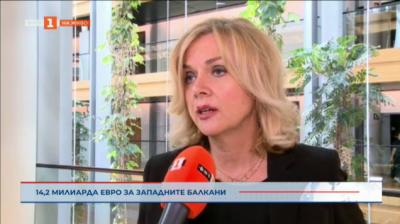 14 млрд. евро за Западните Балкани и Турция
