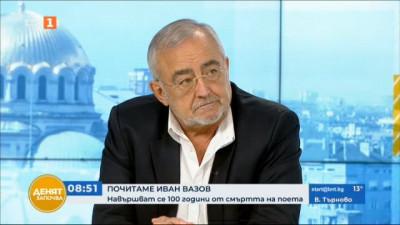 Мариус Донкин за силата на думите и вечното творчество на Иван Вазов