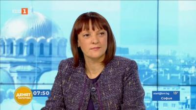 Кандидат-президентът на ГЕРБ. Кого ще номинира партията на Бойко Борисов?