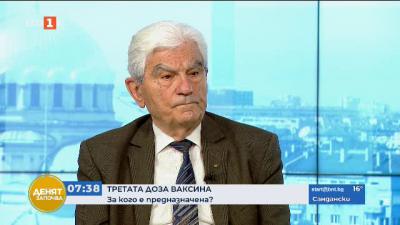 Богдан Петрунов: Не е необходимо да се бърза с третата доза ваксина