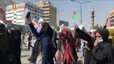 Европейският парламент и жените в Афганистан