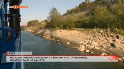 Ниското ниво на река Дунав и новият понтон на ИАППД