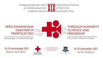 Международен фестивал на червенокръстките и здравни филми
