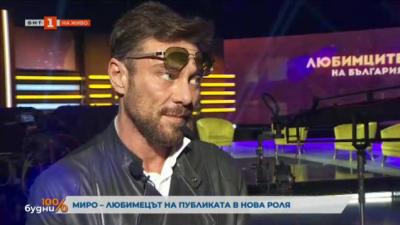 Зад кулисите на новото предаване на БНТ Любимците на България