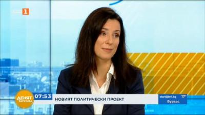 Яна Балникова за новия политически проект