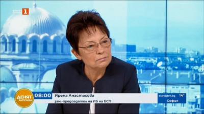 Ирена Анастасова, БСП: Ще разговаряме и с коалиция Продължаваме промяната
