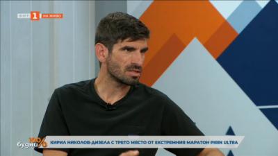 Кирил Николов-Дизела с трето място от екстремния маратон Пирин Ултра