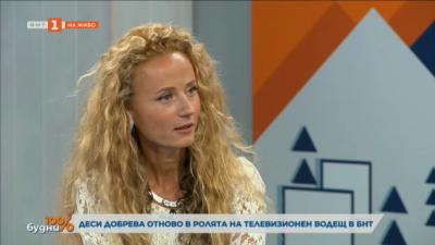 Деси Добрева в ролята на водещ в БНТ