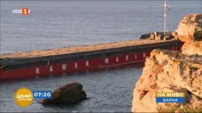 Акция за изтегляне на кораба край Яйлата