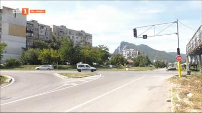 Ще заработи ли светофарът на опасен участък в центъра на Враца?