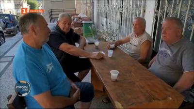"""Гласове от кошера"""": Какво мислят жителите на смолянското село Малево за COVID-19 и чипирането"""