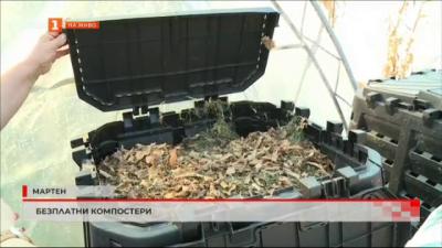 Община Русе раздава безплатно компостери за втора година