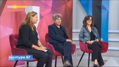Международния документален Родопи филм фест в Смолян от 16 до 20 септември