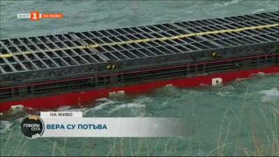 Корабът Вера Су потъва