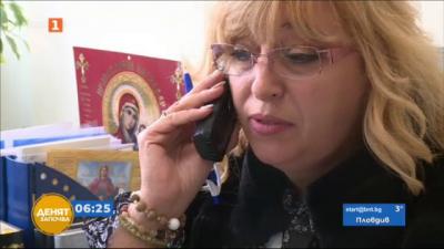 Гореща телефонна линия в Благоевград