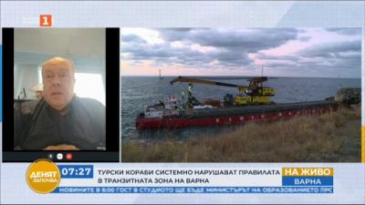 Юлиян Гендов: Практика е турските плавателни средства да нарушават правилата у нас