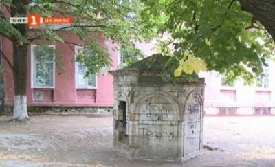 Първата градска чешма в Русе съществува и до днес, има нужда от реставрация