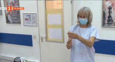 Четвъртата вълна: увеличават се пациентите в болниците