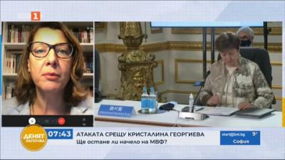Весела Чернева за казуса с Кристалина Георгиева: Вината не може да бъде хвърлена изцяло върху един президент
