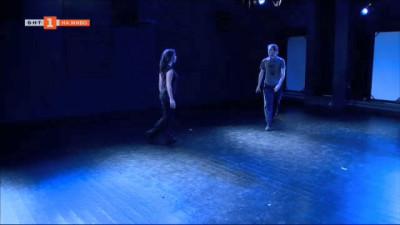 Звездното дете на Оскар Уайлд оживява в танцов спектакъл