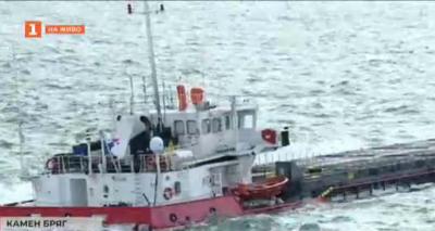 Кризата с кораба Вера Су