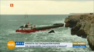 Все още не са пристигнали баржите за разтоварването на кораба Вера Су