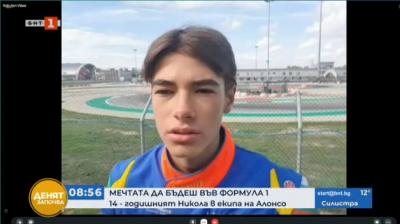 За мечтата да бъдеш във Формула 1 – Никола Цолов