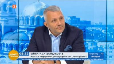 Николай Хаджигенов: Искам да видя Румен Радев и Лозан Панов в дебат