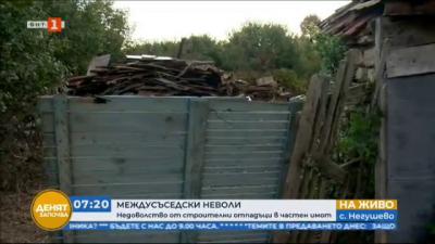 Частен имот в село Негушево е превърнат в незаконен склад за отпадъци