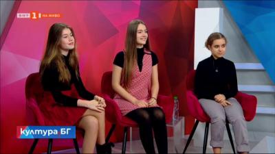 Валерия, Аглея и Сара с нов видеоклип