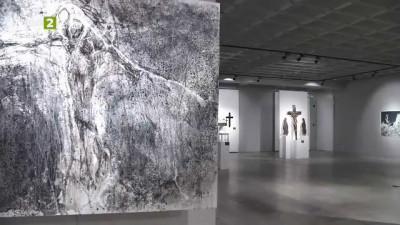 Изложбата Алегория Сакра