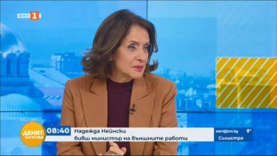 Надежда Нейнски: Досиетата Пандора трябва да са начало на много сериозен дебат за офшорните зони