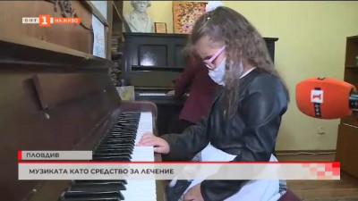 Музиката като средство за лечение на деца