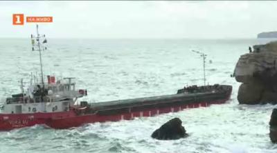 Каква е ситуацията със заседналия кораб край Камен бряг?