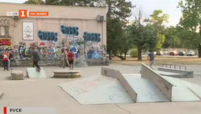 Търси се ново място за премахната скейт площадка. Кога ще има решение за желаещите да спортуват?
