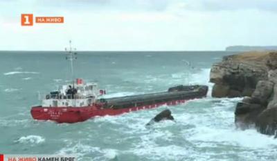 Какво предстои след евакуацията на моряците от Вера Су