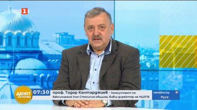 Тодор Кантарджиев: В момента имаме плавно покачване на броя на случаите в София