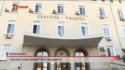 Продължава протестът в Стара Загора заради пътните инциденти