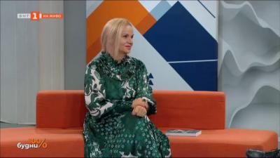 """Дора Прангаджийска с нова книга - """"Не за всичко са виновни родителите ни!"""""""